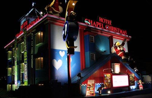 Ce Love Hotel a toute l'année le thème de Noël (Himeji)