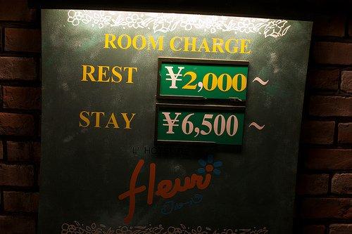 Souvent, le seul indice qu'il s'agit d'un Love Hotel, est le fait que sont proposés deux catégories de prix: « repos » ou « séjour ».