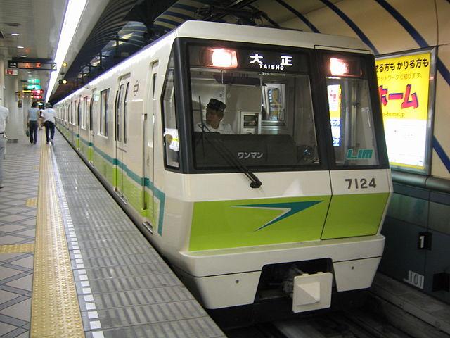 http://www.unmissablejapan.com/etcetera/train-images/osaka-subway.jpg