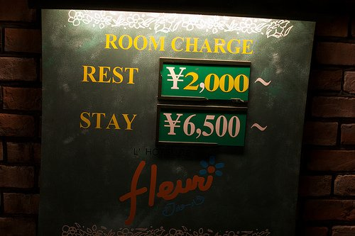Often the only clue that a hotel is a love hotel is that it displays separate prices for #39;rests#39; and #39;stays#39;