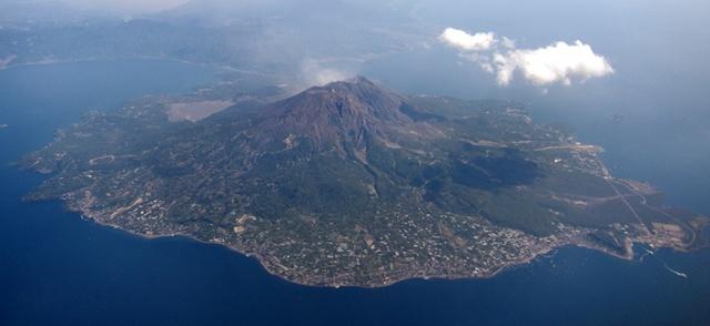 Risultati immagini per Sakurajima